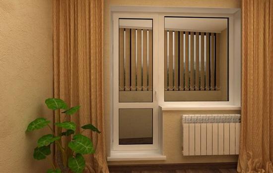 Балконные блоки. Существующие виды и особенности остекления