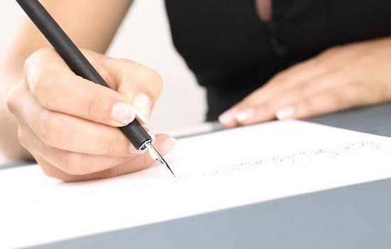 Письменное заявление о необходимости проведения ремонта