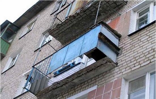 Устранение дефектов балконной плиты